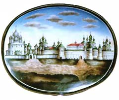 "Plate ""The panorama of Rostov"""
